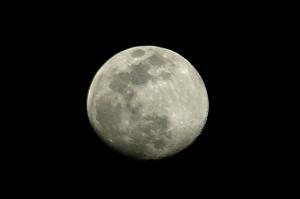 Маленькая луна