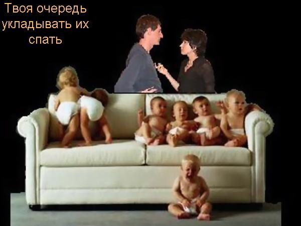 Даешь День Родителей !