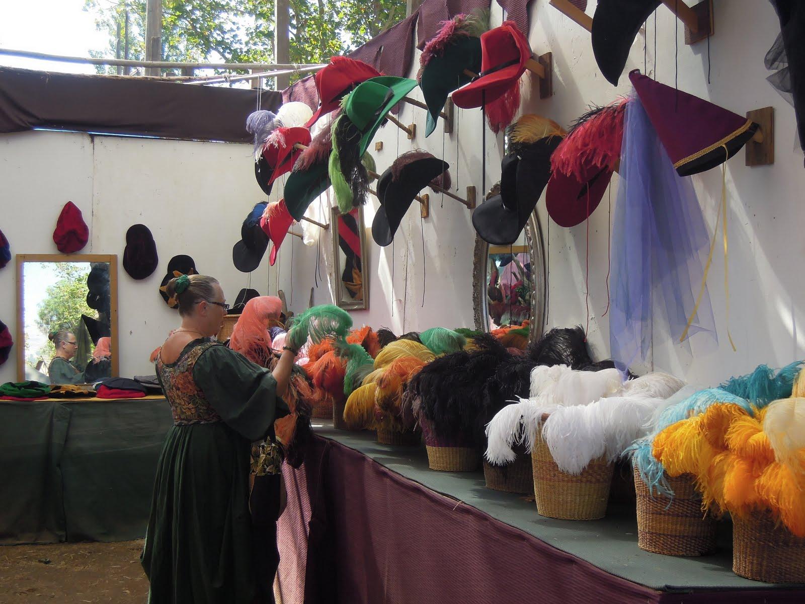 Перья в шляпки